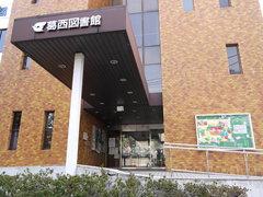 Tb20100327_kasaitoshokan
